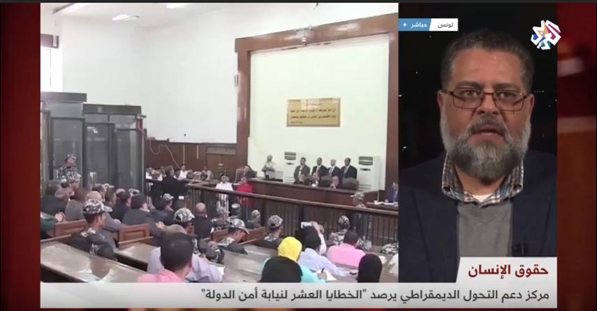 المدير التنفيذي لمركز دعم على قناة تلفزيون العربي للحديث حول تقرير الخطايا العشر لنيابة أمن الدولة