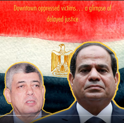 Downtown oppressed victims… a glimpse of delayed justice