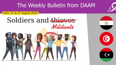 Photo of The Weekly Bulletin from 21 to 27 August 2020