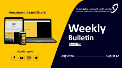 Photo of Weekly Newsletter from 03 to 12 august