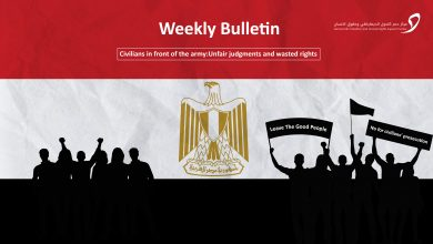 Photo of Weekly Newsletter from 4 August to 10 September