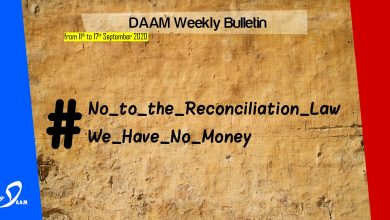 Photo of Weekly Bulletin from 11th to 17th of September
