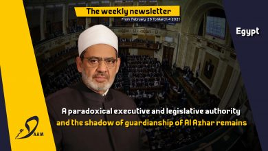Photo of The weekly newsletter from  26th February to  04 march 2021