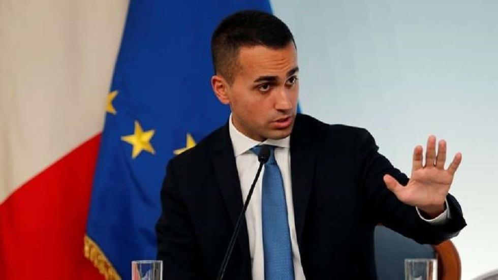 وزير الخارجية الإيطالي لويغي دي مايو