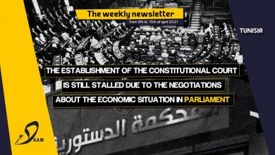 Photo of The weekly newsletter from 9th to  15th of april 2021