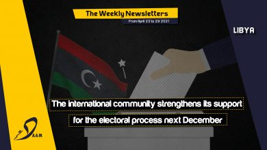 Photo of The weekly newsletter from 23th to  29th of april 2021
